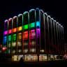 AtomSvet Color RGB-16 26 Вт