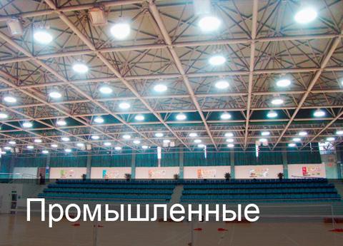 промышленные индукционные светильники, индукционные лампы Минск
