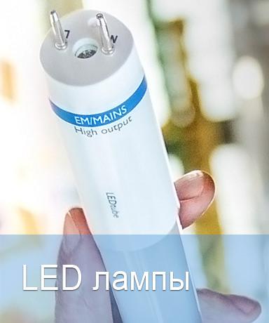 светодиодные LED-лампы, philips, asd, jazzway, nlp, pl600, idea light, navigator, светодиодные лампы, LED лампы Т8, лампочки Т8, лампочки Е27, бытовые светодиодные лампочки, купить светодиодные лампочки в Минске