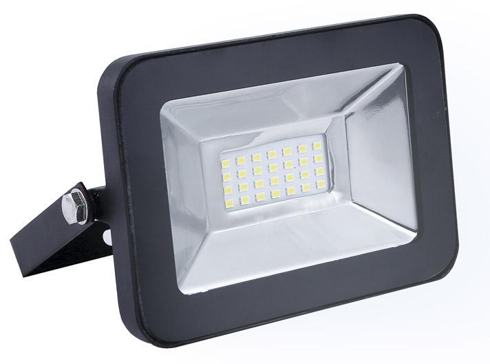 Купить светодиодные прожекторы в Минске недорого из Китая