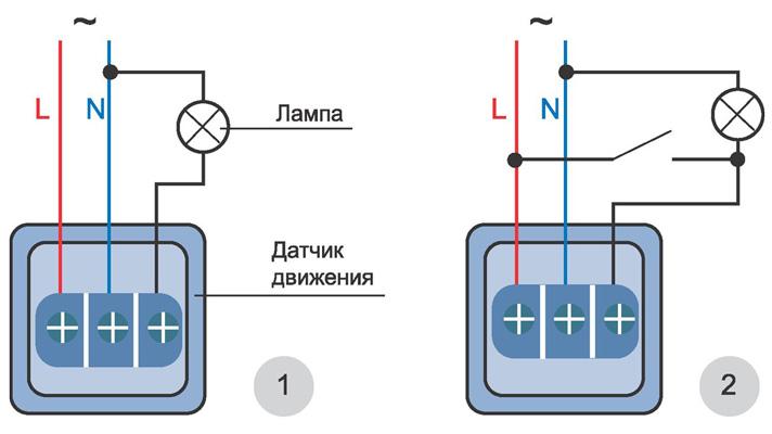 Схема включения датчика движения для освещения