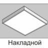 ADM3 34-50 Вт   Купить светодиодные офисные светильники в Минске, аналоги светильников 4х18, Universal 34