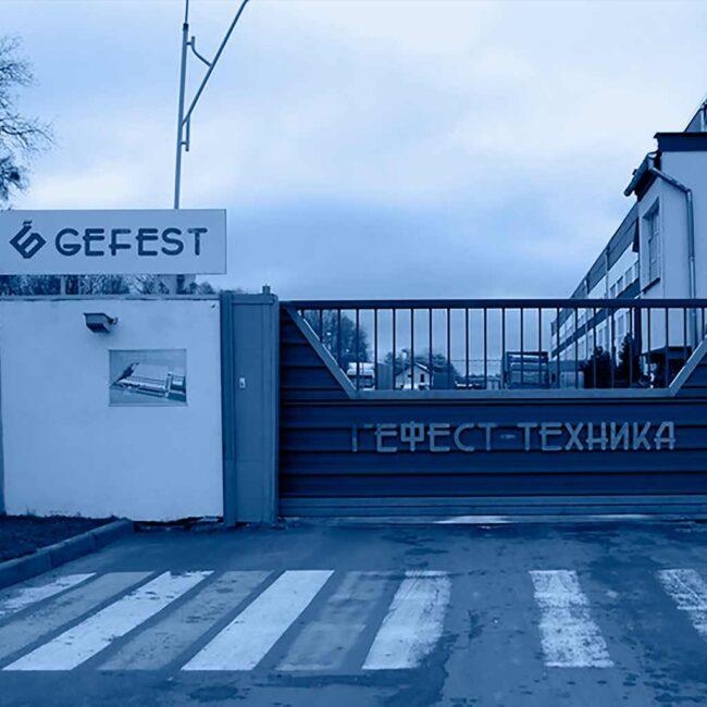 Складские светодиодные светильники закупила фабрика Гефест-Техника. Хотите такие же? Звоните нам!