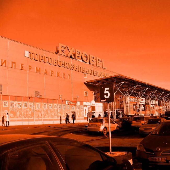 Светодиодные светильники для замены 2х36 Вт вы можете купить в Минске. Хотите такое же освещение, как в Экспобел? Звоните нам!
