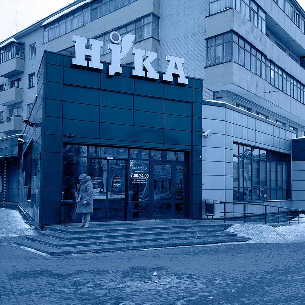 Купить в Минске светодиодные светильники для магазинов можно в Элреди. Звоните нам прямо сейчас!