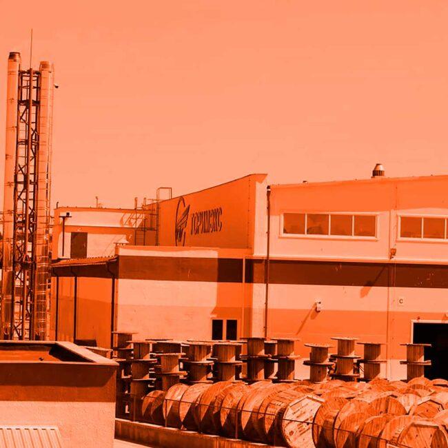 Молниезащита склада компании Торимэкс выполнена специалистами Элреди. Звоните нам!