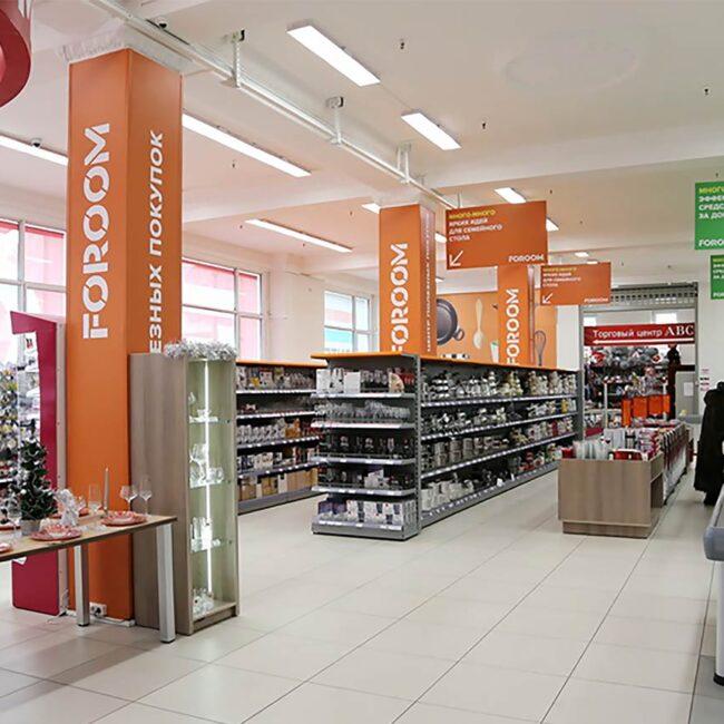 Видите, как освещён Нёман? У нас вы можете купить светодиодные светильники для магазина и торгового зала. Звоните нам сейчас!