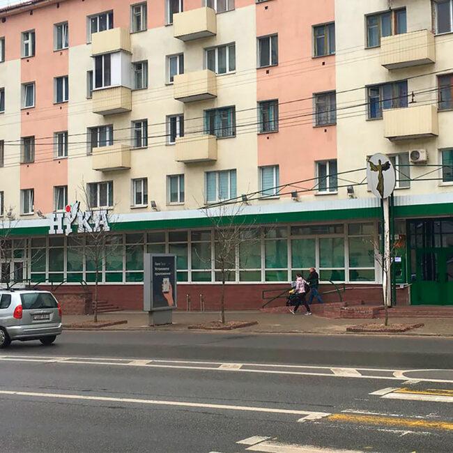 У нас можно купить светодиодные светильники для торговых сетей, работаем по всей Беларуси, России и СНГ. Звоните прямо сейчас!
