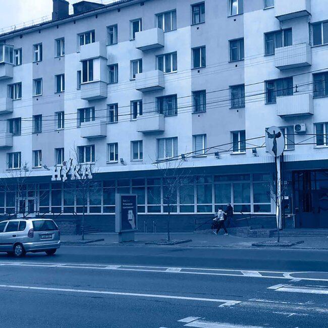 Купить светодиодные светильники для торговых сетей в Минске и Беларуси. Звони сейчас!