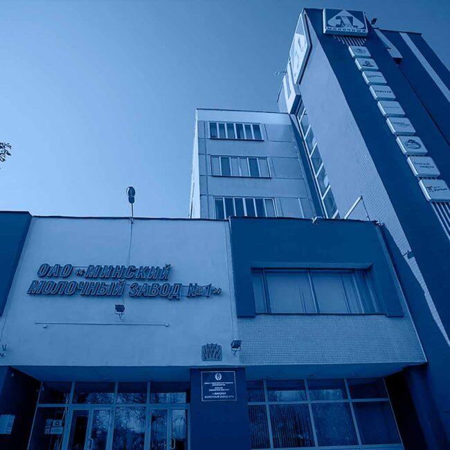 Минский молочный завод №1 закупил светодиодные светильники для завода белорусского производсвтва ledz e-Office. Мягкий свет без пульсаций и ярких точек. Служат более 20 лет. Хотите такие светильники? Звоните нам!