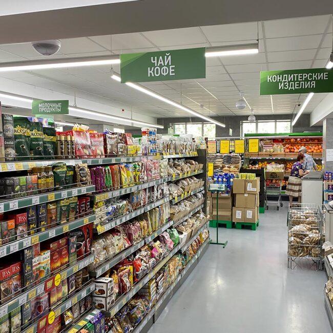 Сеть продуктов питания Ника закупила светодиодные светильники для магазинов ledz e-Trade. Экономят 70% ваших затрат. Служат более 20 лет. Увеличивают продажи. Хотите такие светильники? Звоните нам!