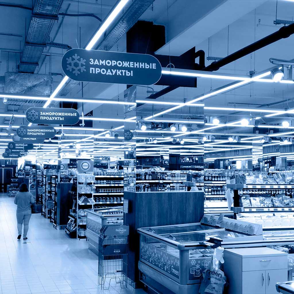 Торговая сеть Green на новый объект в Бресте заказала светодиодные светильники ledz e-Trade. За несколько лет работы ни один светильник не вышел из строя. Хотите себе такое же освещение? Звоните нам!
