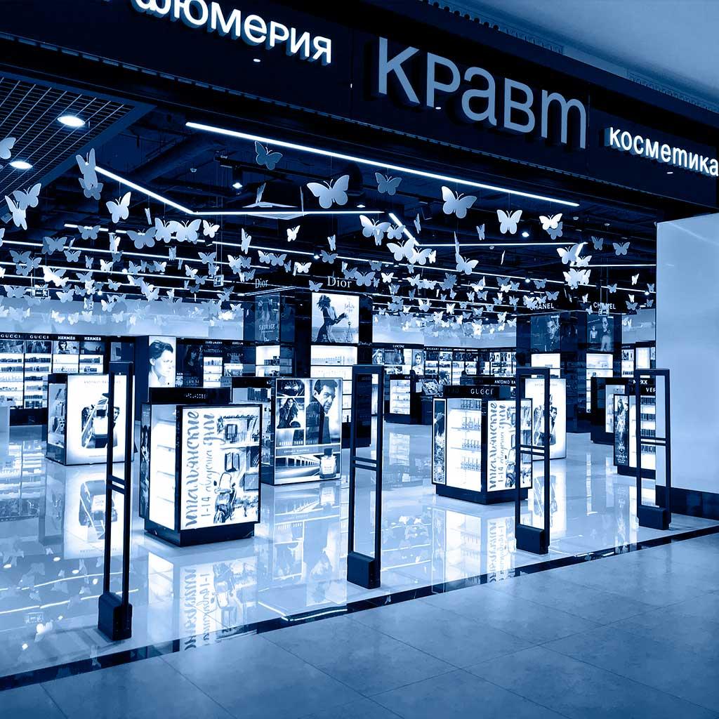 Группа компаний Элреди помогла сети Кравт заменить освещение в магазине, расположенном в Корона Замок. Кравт выбрал светодиодные светильники ledz e-Line белорусского производства. Понравился результат освещения? Звоните нам!