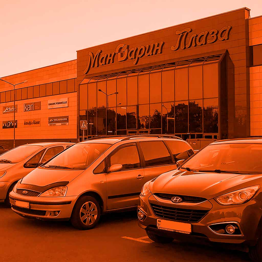 Мандарин Плаза заказали освещение торговых центров и гипермаркетов белорусского производства ledz e-Line. Снизили затраты на 70%. Долго служат. Хотите такие светильники? Звоните нам!