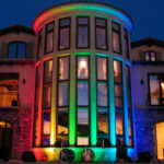 AtomSvet Color RGB-25 40 Вт