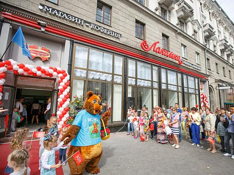 Лакомка | Купить светильники для кафе, LED светильники для кафе в Минске. Звони!