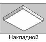ADM3 34-50 Вт | Купить светодиодные офисные светильники в Минске, аналоги светильников 4х18, Universal 34